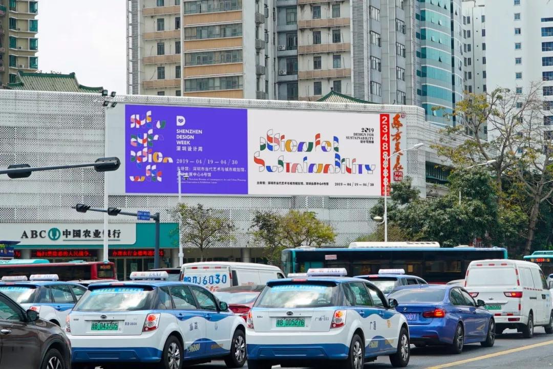 2019深圳设计周最全观展指南
