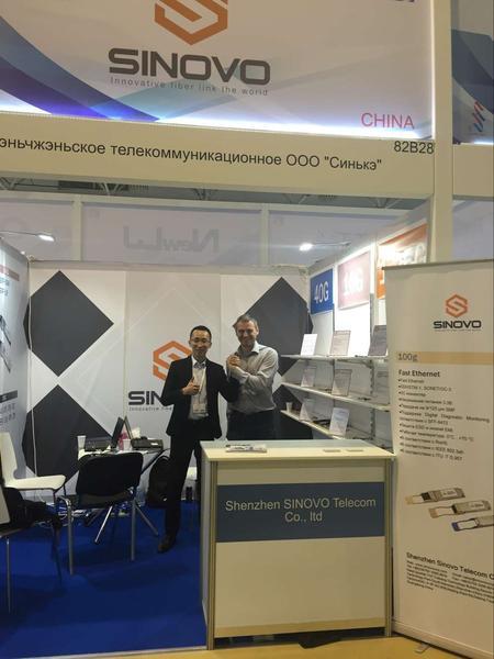 SINOVO Telecom Attended  Sivaz Expo 2016